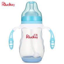 Aosen  Rluckey 280ml Baby Bottle Wide Caliber Thermal Discoloration PP Silicone Straw Handle Drinking Training Cup