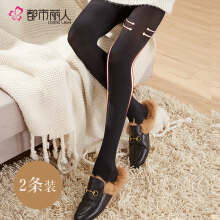 Cosmo Lady bottoming stockings autumn and winter thin section pantyhose female anti-hook beautiful legs one pantyhose female 2 pairs