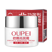 Ope Moisturizing lotion cream whitening cream freckle cream Net content (g/ml) 30