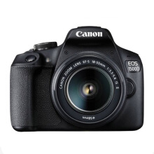 Canon EOS 1500D Kit 18-55mm IS WiFi