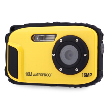 WCM11 10M Waterproof 16MP HD 8X Digital Zoom Camera