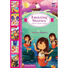 Amazing Stories Read And Read (Edisi Baru) - Arleen A 550000296