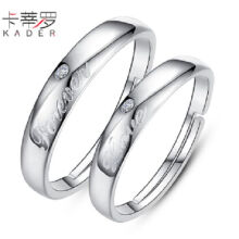 Kader adjustable The Forever&Love The Couple ring for men and women-Silver