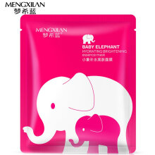 TOWER PRO MENGXILAN 30ML/1pcs Blue Elephant Moisture Replenishing Silk Face Mask White