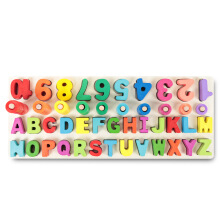 baellerry Child Wooden Logarithmic Board with Digital Letter Multi