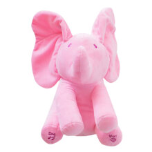 [kingstore] Elephant Stuffed Toy Electric Music Hide And Seek Baby Pink