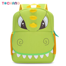 Aosen  TOCHANG Children Backpack Cartoon Kindergarten Kids School Bag