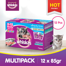 [isi 12 pack] Whiskas Pouch Junior 85 Gr Makanan Kucing Basah rasa Mackerel & Tuna 117700