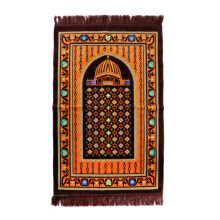 ARIF Sajadah/Praying Pad 68 cm x 110 cm - Sajadah Lebar/Brown