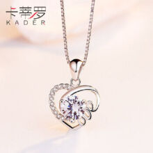 Kader The shape of my heart S925 with Swarovski zirconium pendant Necklace-Silver