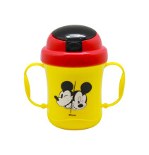 DISNEY Mickey Mug 310ml - Yellow
