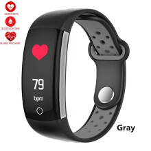 Curren 0.96 LCD Smart Band Heart Rate Monitor Fitness Bracelet IP68 Waterproof Watches