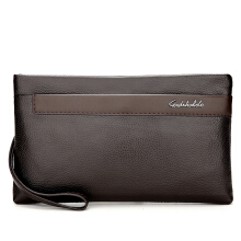 Wei's Men's Select Fashion Leather Wallet Portable Wallet Clutch fdk3026
