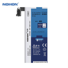 NOHONO Original  Mobile Phone Battery For Apple iPhone 4 4G 1420mAh Li-ion Internal Battery Silve