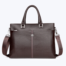 Wei's Men's Bags Business Men's Bags Shoulder Bags Leather Men's Casual Bags Briefcase fdk59002