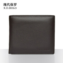 XDBOLO casual multi-card top layer leather men's wallet leather short men's wallet