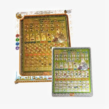 IPAD QURAN PLAYPAD