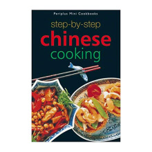 Step by Step - Chinese Cooking Import Book - Periplus Mini Cookbooks  9789625933542
