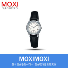 SEIKO axzn015 ladies wrist watch