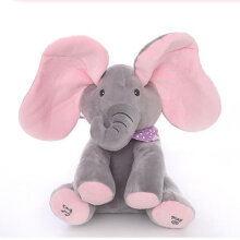 [COZIME] Peek-a-boo Plush Elephant Peekaboo Gray Plus Red English Version Elephant Other