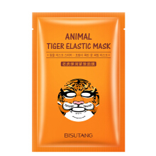 BISUTANG Moisturizing  Shrinking Pore Mask yellow