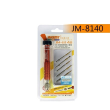 JAKEMY Obeng Set ORIGINAL 6 IN 1 JM-8140