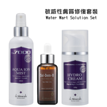 dr. Minerals Water Wart Solution Set  - S02