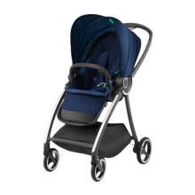 GB Maris Stroller - Sea Portblue Navy Blue