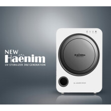 Haenim 3rd Generation with Bluetooth System UV Sterilizer - Metallic Silver