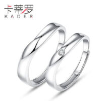 Kader adjustable The Contract The Couple ring for men and women-Silver