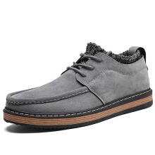 Zanzea Men Brogue Style Knitted Suede Soft Sole Warm Oxfords Shoes
