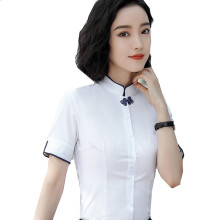 BestieLady W0050 Plus Short Sleeve Shirt