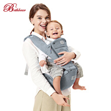 Bethbear Baby Carrier Ergonomic Backpack Hipseat Newborn Infant Toddler Kid Child Sling