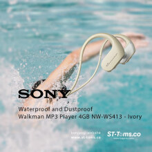Sony Waterproof and Dustproof Walkman MP3 Player 4GB NW-WS413 - Ivory