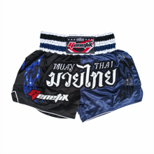 GENETIX MS0106 MUAY THAI SHORT Black