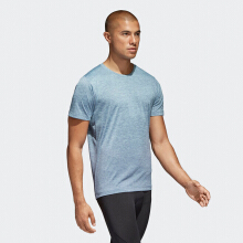 Adidas Training Freelift Gradient Men's Tee-CW3437