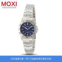 SEIKO Alba quartz watch AQQS005 fashionable ladies watch 26mm