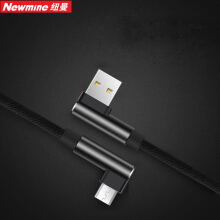 Newmine Android charging line double elbow game l - quick charge is suitable for Huawei / Xiaomi / Samsung / Meizu, etc