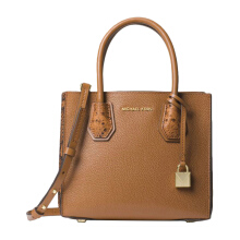 Michael Kors Women's Leather Shoulder Bag Crossbody Bag Brown 30F8GM9M2I-ACORN