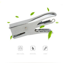 KW-trio Plier Stapler Manual Metal Hand Stapler Stapling 20 Sheets Hand saving Stapler Silver