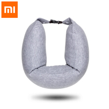 Xiaomi 8H Soft U Shaped Neck Protection Pillow for Travel  Grey