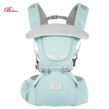 Aosen Bethbear 1815 HipSeat Newborn Baby Carrier Sling Backpack