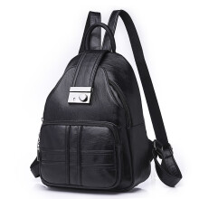Wei's women's selection fashion comes with headphone hole backpack cute trend PU waterproof backpack B-NVBM6899