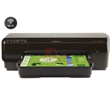 HP Officejet 7110 A3 Printer Wifi