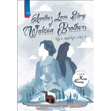 Another Love Story of  Walden Brothers - Kim Rang - 9786025186035