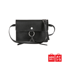 Miniso Official Horizontal Cellphone Pouch - Grey (07MN-5618)
