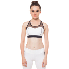 Corenation Active Hana Bra - White White Black M