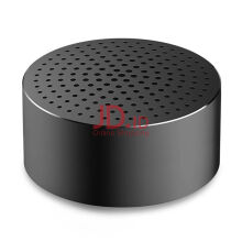 XIAOMI Mi Bluetooth Speaker Mini Grey Black