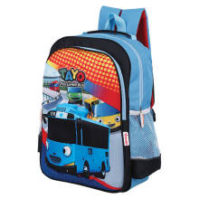 CATENZO JUNIOR - TAS BACKPACK ANAK LAKI-LAKI - CMD 287- CMD 287 - BIRU MUDA - ALL SIZE