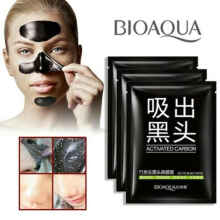 Bioaqua Actived Carbon Mask Box Anti Komedo Jerawat Sachet Peel Off Mask - 10 Pcs